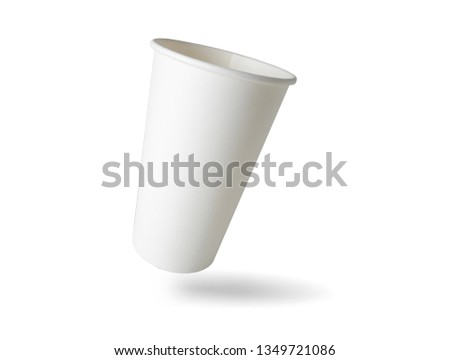 Paper cup set #1349721086