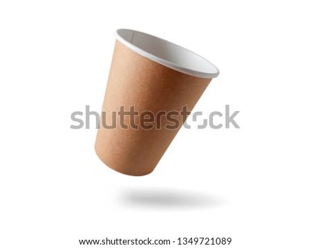 Paper cup set #1349721089