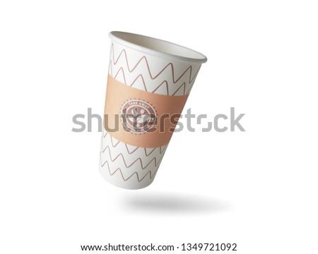 Paper cup set #1349721092