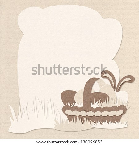Paper cut Easter greeting card frame design - real paper used, high resolution detail