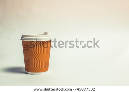 Paper glass with fragrant coffee #745097332