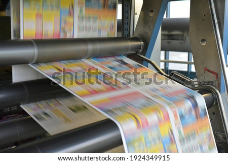 paper rolls and offset printing machines in a large print shop for production of newspapers and magazines Stock photo ©