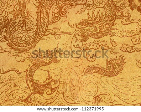 Paper texture ,Art of Chinese dragon on recycle paper