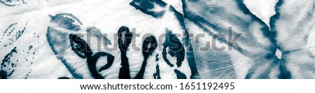 Paper Texture. Sky Background. Sky Watercolor Brush Art. Sky Oil Painting Image. Ivory Dirty Grunge. Ivory Tye Dye Background.
