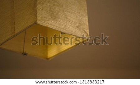 Paper, wire framed lampshade in yellow #1313833217