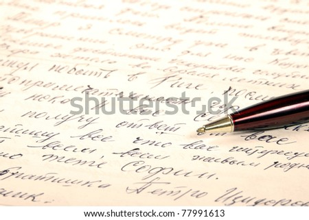 paper with text and pen