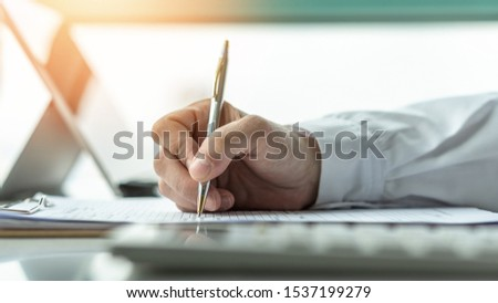 Paperwork document, claim form with business applicant or administrative person filling in company agreement or legal contract paper applying for job, or registering for health insurance