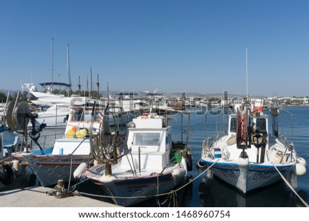 Paphos, Cyprus, Jun 25, 2019. Paphos Harbour, Fishing boats in t #1468960754