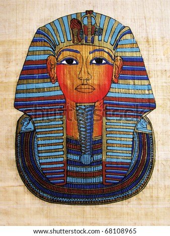 Papyrus with portrait of Pharaoh
