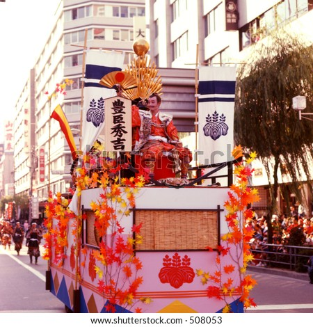 Parade of Japan