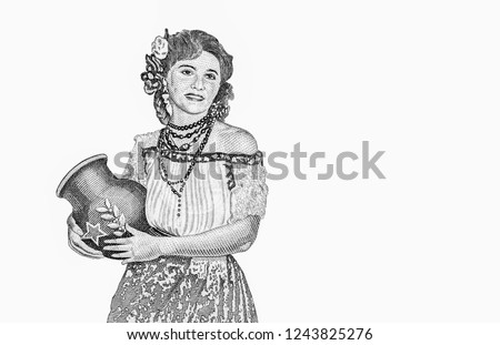 Paraguayan woman holding a jug. Portrait fromParaguay 5 Guaranies 1952-1963 Banknotes. An Old paper banknote, vintage retro. Famous ancient Banknotes. Collection. Foto d'archivio ©