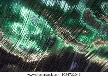 Parallel glass stripes #1024733041