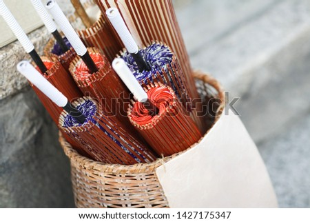 Parasols, Umbrellas in a Basket, Traditional Japanese Parasol, Umbrella #1427175347