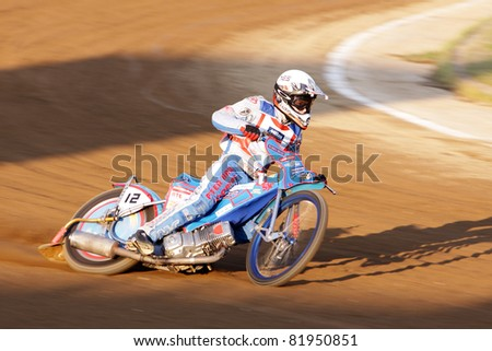 PARDUBICE, CZECH REPUBLIC - OCTOBER 1: Unidentified rider participate at Golden ribbon Word Championship Juniors of speedway on October 1, 2010 in Pardubice, Czech Republic