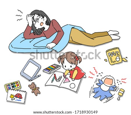 Parenting illustration of a mom who can not rest even if she is in poor physical condition Stock photo ©