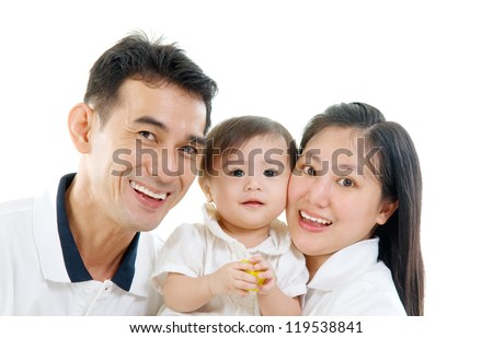 parents and their beautiful baby girl
