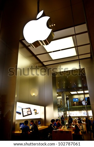 PARIS APRIL 16: Apple Store at underground floor of the Louvre Museum, Paris, France on April 16, 2012. The Apple Retail Store is a chain of retail stores owned and operated by Apple Inc.