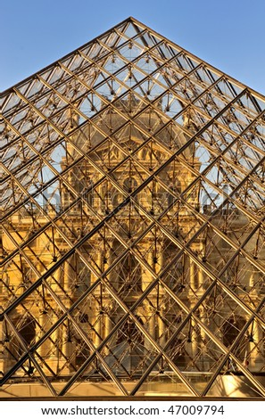 PARIS - AUGUST 24: Louvre Museum marks 20th Anniversary  of I.M. Pei's glass pyramid on August 24, 2009 in Paris, France
