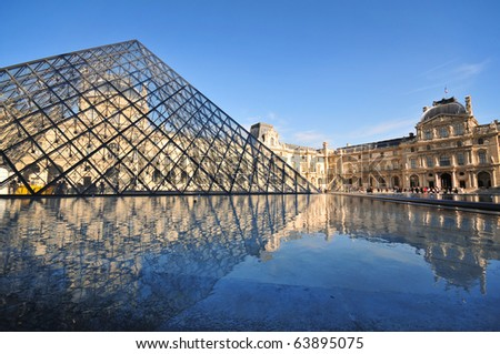 PARIS - AUGUST 24 : Louvre Museum marks 20th Anniversary of I.M. Pei's glass pyramid on August 24, 2009 in Paris, France