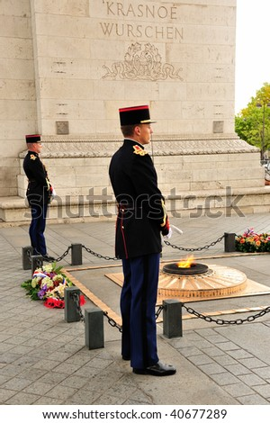 PARIS - AUGUST 24: The French commemorated the fallen solders of the WW2 with the special ceremonies at the Arc de Triomphe on August 24, 2009 in Paris, France.