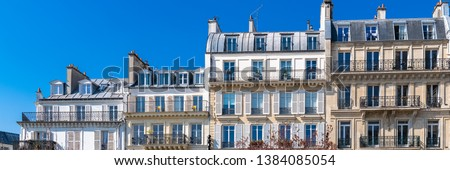 Paris, beautiful buildings in the center, typical parisian facades in the Marais   #1384085054