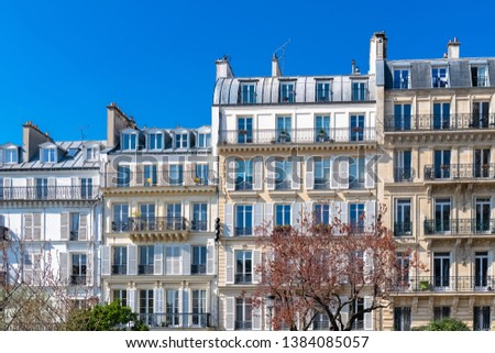 Paris, beautiful buildings in the center, typical parisian facades in the Marais   #1384085057