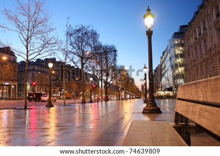 Paris Champs Elysee street in the evening