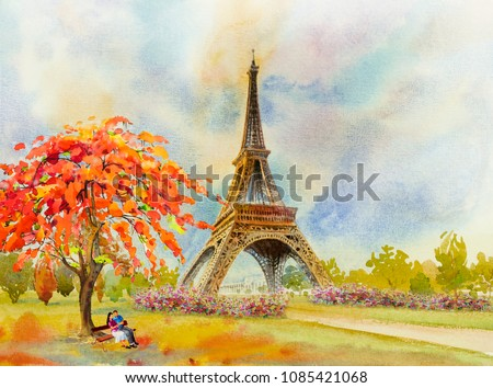 Paris European city landmark. France, Eiffel tower and couple lovers man woman, sitting on the bench under the tree, Modern art, flower garden. Watercolor painting illustration,wedding, Valentine day