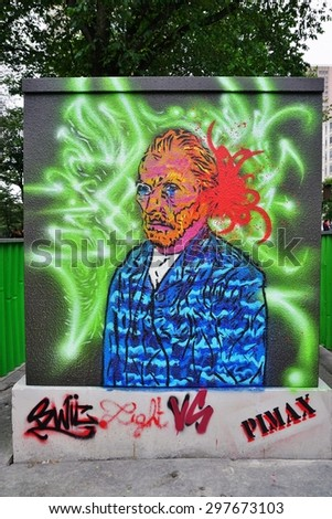 PARIS, FRANCE -18 JUNE 2015- Graffiti paintings by famous street artists line street walls and back alleys in the 13th arrondissement of the French capital.