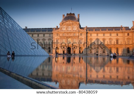 PARIS,FRANCE - MAY 29: Entry to Louvre Museum on May 29, 2011 in Paris. The large pyramid was completed in 1989, it has become a landmark of the city of Paris.