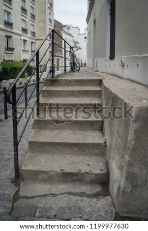 Paris, France - 10 07 2018: Montmartre. A staircase behind the S #1199977630