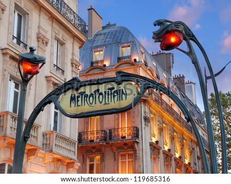 Paris july 20 metropolitain sign saint michel metro station on july 20 2012 in paris france - Saint michel paris metro ...