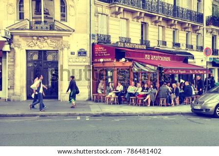 paris   july 23  people visit...