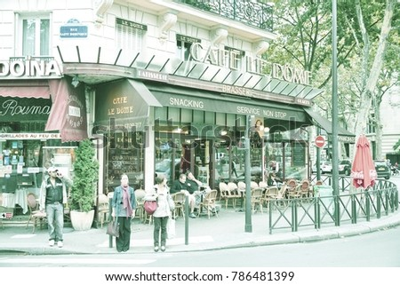 paris   july 21  people visit...