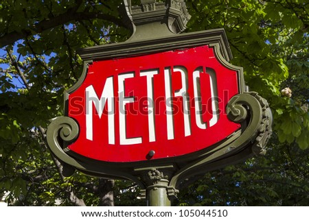 Paris Metro subway sign