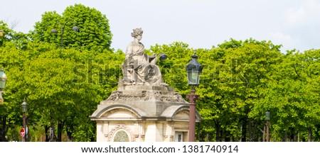 Paris. Place de la Concorde #1381740914