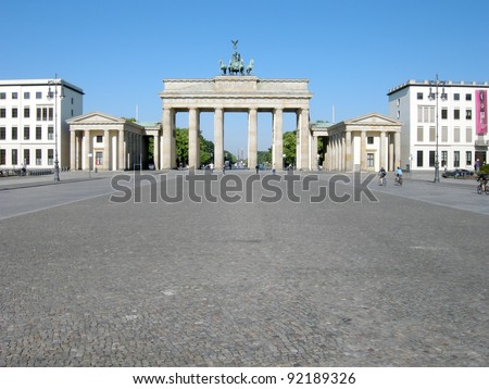 Paris Square in Berlin - stock photo