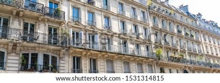 Paris, typical parisian facade in a chic area