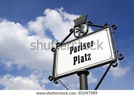 Pariser Platz (Paris Square), Berlin, Germany, location of the Brandenburger Tor (Brandenburg Gate)