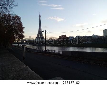 pariz francija turizm and cool Stok fotoğraf ©
