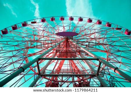 Park circle color joy art wheel fun