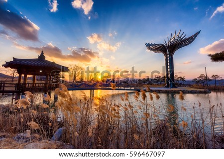 Park grounds in Daegu city, South Korea.