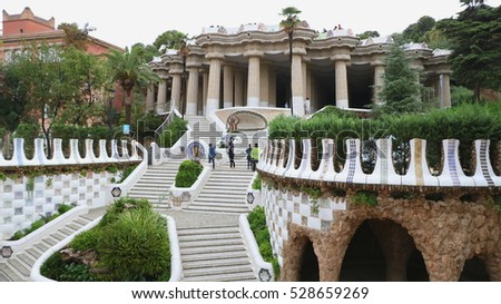park guell in barcelona  spain. ...