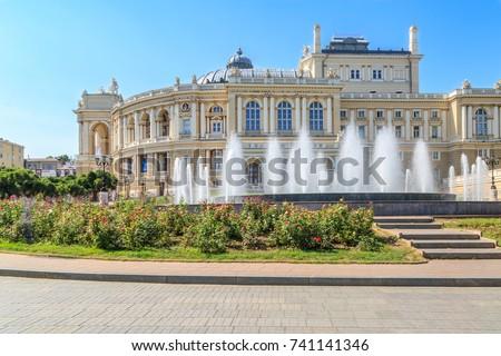 Park in Odessa center Ukraine with Opera house background in Odessa, Ukraine #741141346