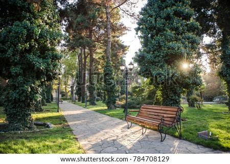 Park in Shamkir city, Azerbaijan