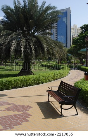 park in united arab emirates