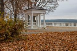 Park of culture and rest. Przemysl. Kaluga region