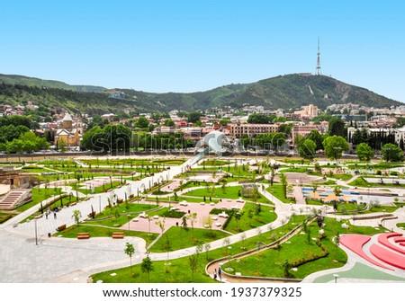 Park Rike in center of Tbilisi, Georgia Stok fotoğraf ©