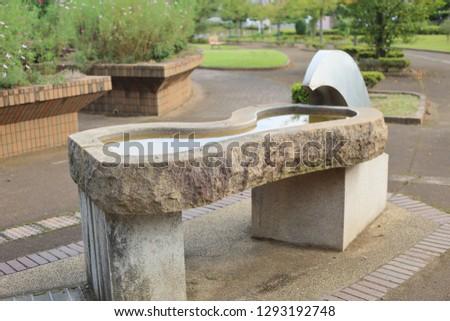 Park water field #1293192748