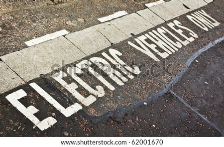 Parking Space only for electric vehicles
